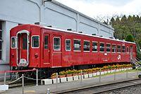OHaFu 50 68 Kyoto Railway Museum 20161017.jpg