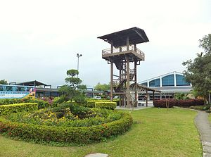 Observation Tower in Taitung Airport Plaza 20120324a.JPG