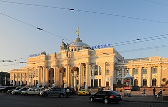 Odessa Railways - Odessa Railway station - the biggest on Odessa Railway