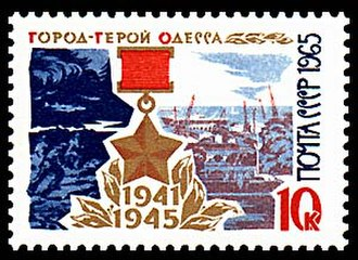 "Siege of Odessa (1941) - Postage stamp of the USSR 1965 ""Hero City Odessa 1941–-1945"""