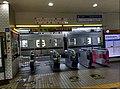 Ogawamachi Station - Saitama - Sep 6 2020 various 12 22 23 484000.jpeg