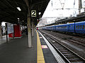 Oita Station Platform No.2.jpg
