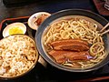 Okinawa soba lunch set by keepon.jpg