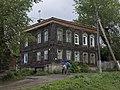 Oktyabrskaya Street 73 Tomsk.jpg