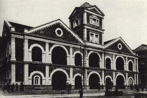 Central Market, Hong Kong - Old Central Market of 1895.