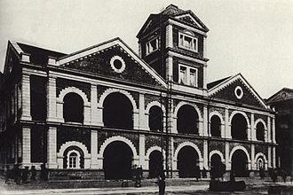 Central Market, Hong Kong - Old Central Market of 1895.