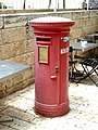 Old Jerusalem Hurva Square British Post box.jpg