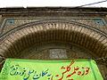 Old house was Hawza of Nishapur - Imam khomeini 7 st 8.JPG