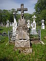 Old tombstone in the cemetery of the village Oblaznytsya.JPG
