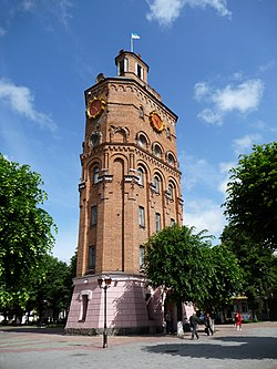 Vinnytsia's old water tower (now the War Veterans' Museum)