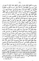 Omar Kayyam Algebre-p163.png