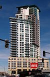 One Lincoln Park in Denver Colorado.JPG