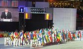 Opening ceremonies of the 2010 Summer Youth Olympics