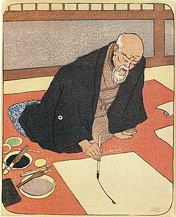 Orlik Motonobu