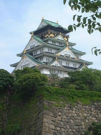 Hosokawa Gracia - Reconstruction of Hideyoshi's Osaka Castle. (The Hosokawa mansion was just south of the castle.)