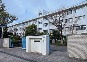 Osaka Prefectural Makino High School.jpg