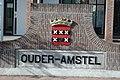Ouderkerk aan de Amstel - gemeentehuis Ouder Amstel - panoramio - Rokus C.jpg