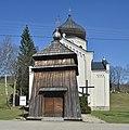 Pętna, cerkiew św. Paraskewy (HB9).jpg