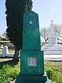 P1600562 Могила лейтенанта П. Сосенка.jpg