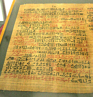 Ebers Papyrus - The Ebers Papyrus (c. 1550 BC) from Ancient Egypt