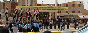 Ramadi - Iraqi police review in front of the government headquarters in Ramadi, 2007