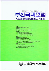 PIF cover.jpg