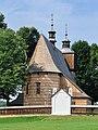 PL-PK Blizne, kościół Wszystkich Świętych 2014-07-26--09-49-28-001.jpg