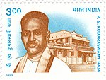 PS Kumaraswamy Raja 1999 stamp of India.jpg