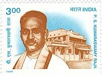 PS Kumaraswamy Raja 1999 stamp of India.jpg