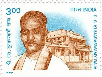 P. S. Kumaraswamy Raja - Kumaraswamy Raja on a 1999 stamp of India