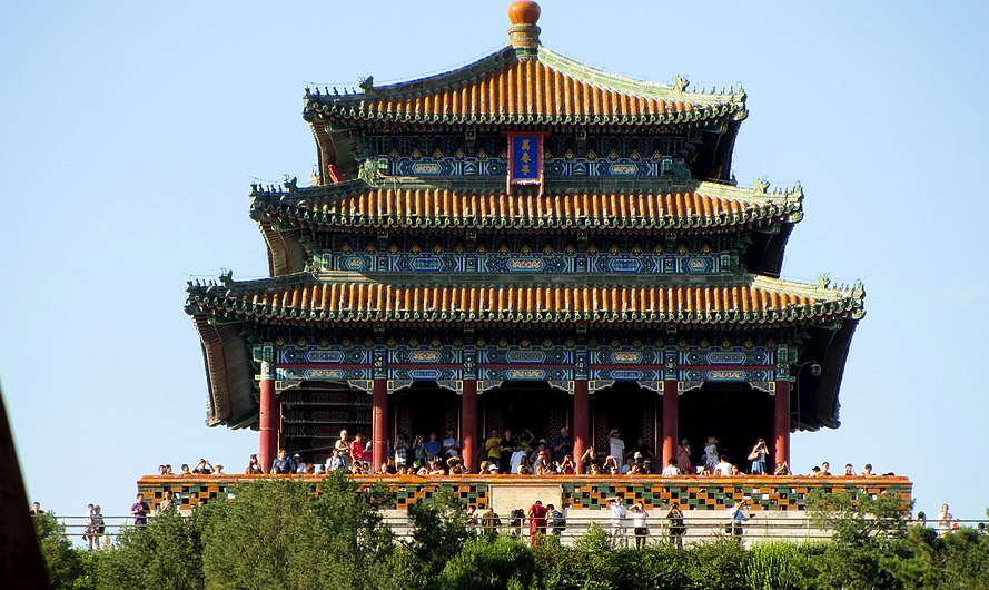 Pagode im Jingshan Park.jpg