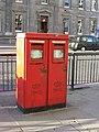 Pair of EIIR Type G postboxes, King William Street, EC4 - geograph.org.uk - 1094251.jpg