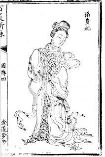 Pan Yunu