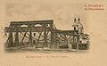 Panteleimonovsky bridge on postcard 1910s.jpg
