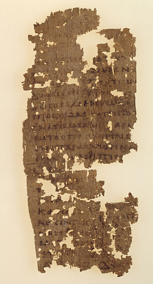 Epistle to the Romans - Papyrus, Oxyrhynchus, Egypt: 6th century – Epistle to the Romans 1: 1–16