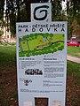 Park - dětské hřiště Hadovka, volné hřiště H2, tabule.jpg