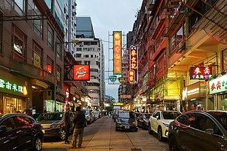 Jordan, Hong Kong - Parkes Street
