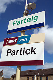 Bilingual sign (English and Scottish Gaelic) at Partick railway station, Glasgow