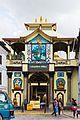 Pasupatinath Temple, Front gate-IMG 3501.jpg