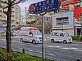 Peace park street - panoramio.jpg