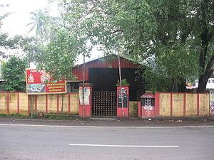 Perumbavoor - Perumbavoor Bhajana Madam