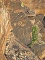Petroglyphs, the coolest panel, several geometric designs dyeclan.com - panoramio.jpg