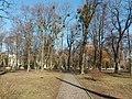 Petrovskyi Park, Poltava (2020-02-02) 01.jpg