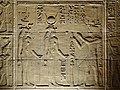 Philae Isistempel Relief 01.jpg