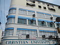 PhilippineChristianUniversityjf0208 04.JPG