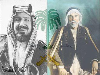 Prince Rashed Al-Khuzai - King Ibn Saud and Al-Khuzai