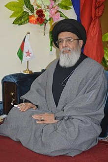 Picture of Agha Hamid Moosavi Pakistani Shia Leader.jpg