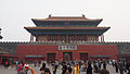 Pictures from The Forbidden City (12034800035).jpg