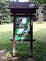 "Pieninska cesta - board ""Pol'ana"".jpg"