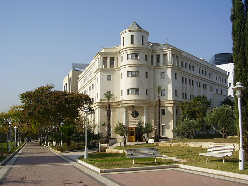 בנין הפסיכולוגיה באוניברסיטת בר אילן